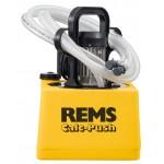 Новинка! Предлагаем Вашему вниманию электрический насос для удаления накипи Rems Calc-Push