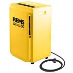 Профессиональный осушитель воздуха - REMS Secco 50