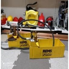 Аренда ручной опрессовочный насос Rems Push для проверки системы на герметичность Аренда инструмента