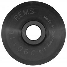 Rems P s11 Резка труб