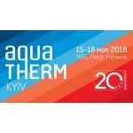 Аква-Терм Украина 2018