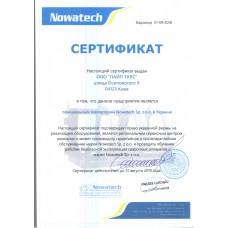 Ремонт сварочного оборудования Nowatech