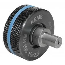 Расширительные головки Rems для пластиковых труб Пресс инструмент