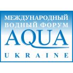 Pipetools на AQUA UKRAINE 2017