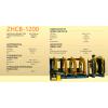 Nowatech ZHCB-1200 Сварка пластиковых труб и конструкций